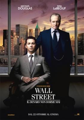 банкротство 2010 фильм