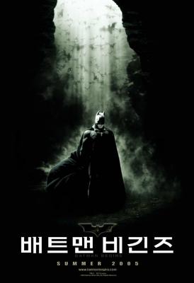 Zerx | Фильмы про бэтмена онлайн на Zerx co