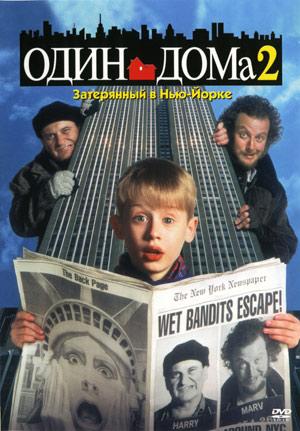 1 дома 1 смотреть бесплатно: