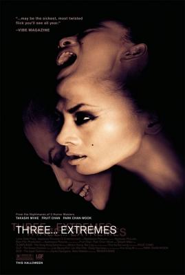 «Три... Экстрима» / 2004