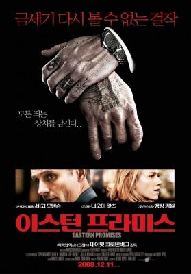 Дневник анны франк фильм 2009 онлайн в хорошем качестве