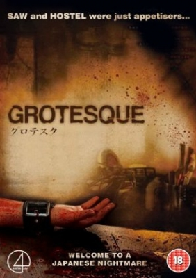 Гротеск / Gurotesuku (2009) DVDRip