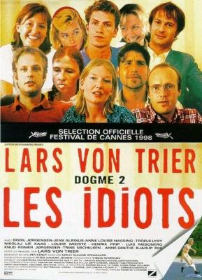 Идиоты 1998 Фильм Скачать Торрент - фото 3