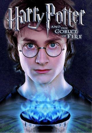 Смотреть онлайн Гарри Поттер 12345  Harry Potter 12