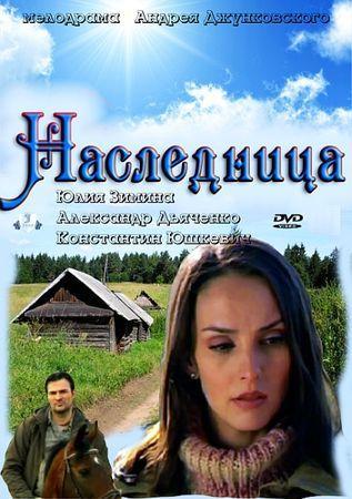 фильмы 2011 в хорошем смотреть в хорошем: