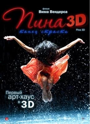 Смотреть онлайн фильм нити судьбы 39 серия
