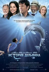 Подводная братва смотреть онлайн