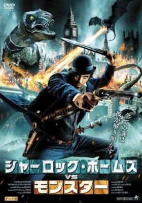 Кино пиратское Шесть смотреть
