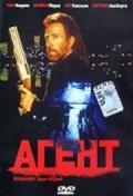 агент фильм 1991 скачать торрент - фото 8
