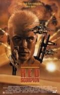 красный скорпион 1988 смотреть онлайн в хорошем качестве