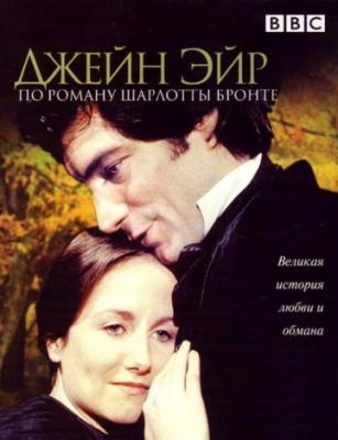Смотреть фильмы про любовь онлайн. Экранизации любовных ...