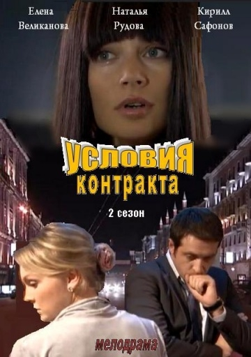 Фильмы любови тихомировой смотреть онлайн фото 722-15