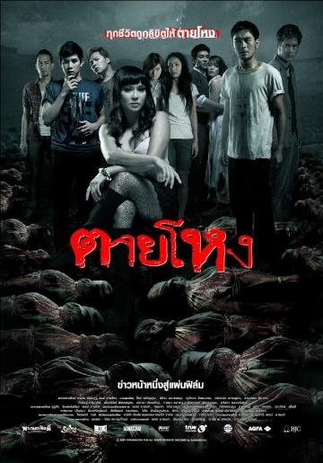 смотреть фильм жестокий фильм бесплатно: