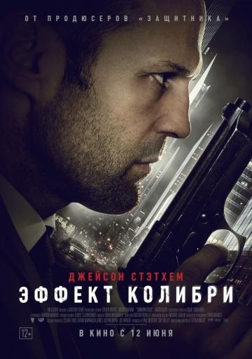 фильмы 2013 смотреть онлайн в хорошем качестве: