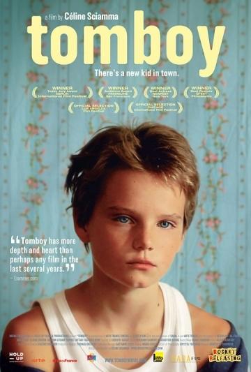 фото из фильма распутное детство