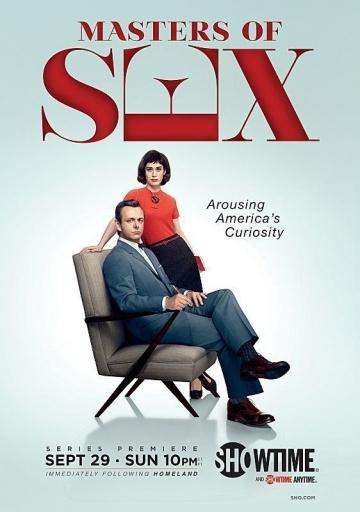 Секс все фильмы смотреть