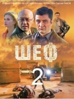 ����� ������ ����2 ����� (2013)
