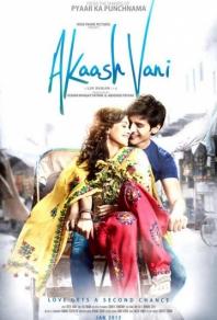 Непохищенная невеста 2 индийский фильм смотреть онлайн hd 720