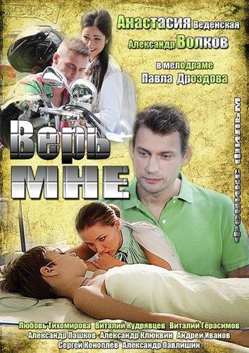 Фильмы любови тихомировой смотреть онлайн фото 722-128