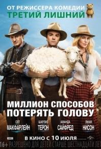 «Улыбка Пересмешника 2014 Смотреть Онлайн 15 16 Серия» / 2016