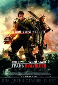 Амитивилль фильм 2018 кинопоиск