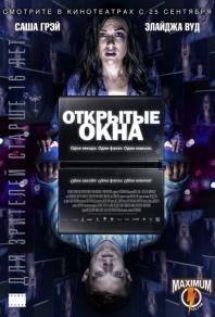 Саша грей фильмы онлайн бесплатно фото 451-590