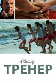 Кевин Костнер (Kevin Costner): фильмография, фото