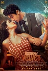 «Смотреть Индийский Фильм Онлайн Берегитесь Красавицы» — 2007