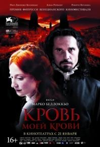 Смотреть фильм земля забвения на русском