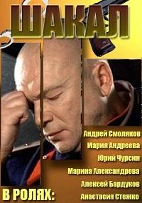 Смотреть онлайн фильм гол 1 по русскому языку