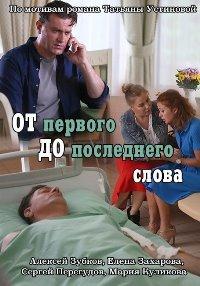 «Смотреть Фильм В Главной Роли С Андреем Билановым» — 2013