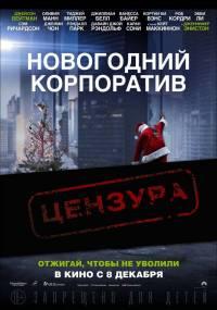 Смотреть онлайн фильмы дженнифер дарк фото 203-620
