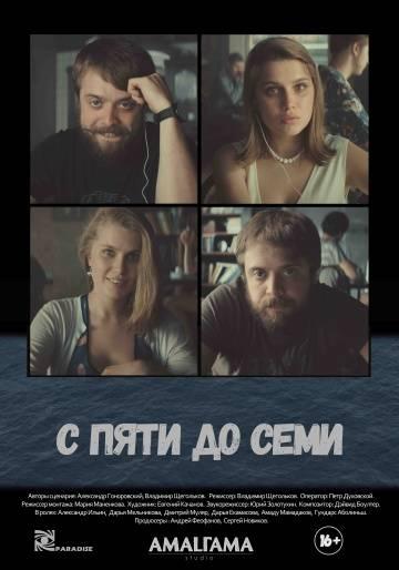 «Призвание Фильм 1975 Скачать» — 2011