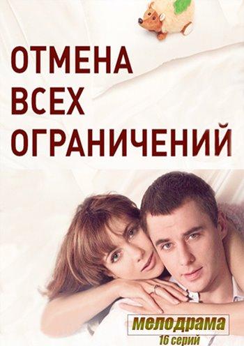 «Белые Волки-2 Сезон» / 1992