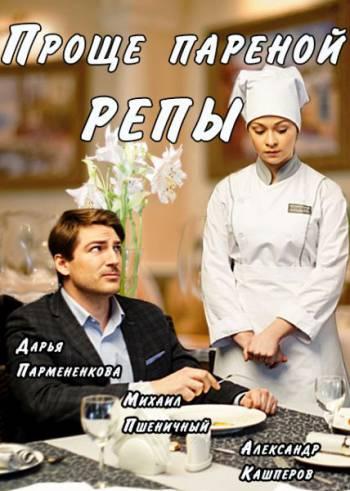 Смотреть фильмы с участием вероники замановой фото 140-440