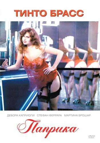 erotika-filmy-skachat-tinto-brassa-13